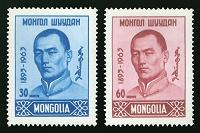 Отдается в дар Сухэ-Батор. Монголия 1963 год. MNH.