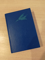 Отдается в дар Книга рождественский сборник