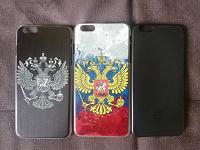 Отдается в дар чехлы для Iphone 6S plus