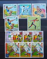Отдается в дар Спорт на марках Экв. Гвинеи.