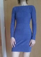 Отдается в дар Платье трикотажное.