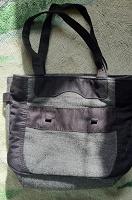 Отдается в дар сумочка передар