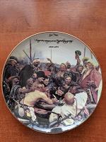 Отдается в дар Декоративна тарілка «Запорожці пишуть листа турецькому султану»