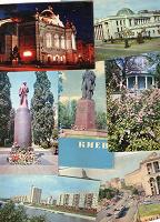 Отдается в дар Набор открыток — Киев, 1970 г.