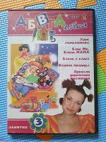 Отдается в дар Развивающий диск DVD для детей