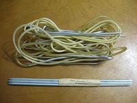 Отдается в дар Спицы для вязания.