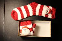 Отдается в дар Домашние носочки