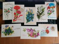 Отдается в дар открытка цветы СССР 8 шт