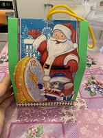Отдается в дар сладкий подарок