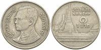Отдается в дар Монета, Тайланд