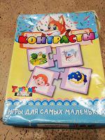 Отдается в дар Обучающая игра для малышей