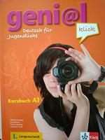 Отдается в дар Журнал с дисками на немецком