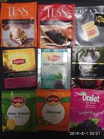 Отдается в дар Чайные пакеты теонофилам