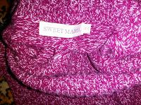 Отдается в дар свитер 44
