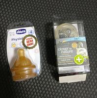 Отдается в дар Соски новые для бутылочки