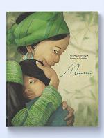 Отдается в дар Гелен Дельфорж, Квентін Ґребан «Мама» (українською)