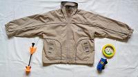 Отдается в дар Курточка демисезон на флисе на 4-5 лет