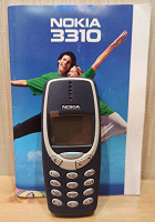 Отдается в дар Nokia 3310
