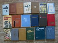 Отдается в дар Много книг.