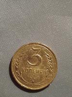 Отдается в дар Монетки из СССР.