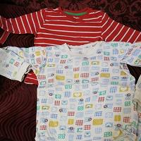 Отдается в дар Пакет одежды на рост 98