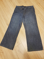 Отдается в дар джинсы р 50-52
