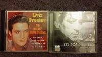 Отдается в дар диски музыкальные CD