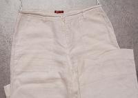 Отдается в дар Белые широкие брюки, размер 46.