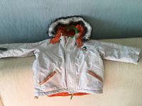 Отдается в дар Куртка детская демисезонная