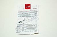 Отдается в дар Письмо SPLAT № 141