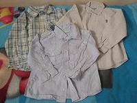 Отдается в дар Рубашки детские на мальчика