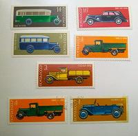 Отдается в дар Марки машины СССР 1974