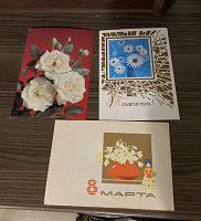 Отдается в дар Открытки и конверты СССР