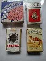 Отдается в дар Раритетные сигареты и папиросы