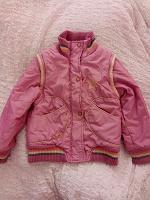 Отдается в дар Куртка на 6 лет