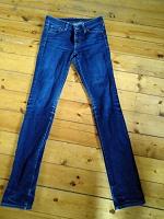 Отдается в дар Комплект джинсы и блузка