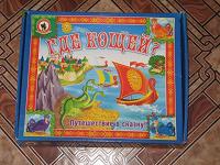 Отдается в дар 2 Настольные игры для детей