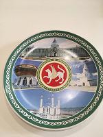Отдается в дар Тарелка декоративная Татарстан