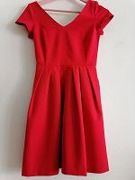 Отдается в дар Супер платье.