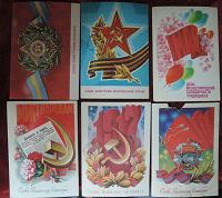 Отдается в дар Первомайские открытки