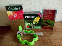 Отдается в дар Чай и аксессуары для кухни