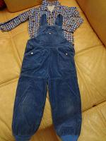 Отдается в дар ретро-одежда на мальчика 110 см