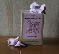 Отдается в дар «Майская Роза» Brocard