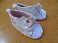Отдается в дар ботиночки тканевые декоративные разм. 19