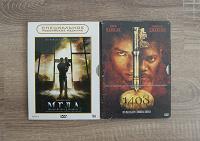Отдается в дар DVD диски для фанатов С. Кинга