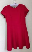 Отдается в дар Красное платье для девушки