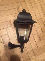 Отдается в дар Уличный фонарь
