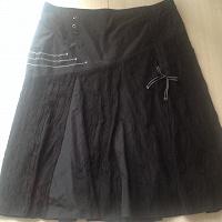 Отдается в дар Чёрная юбка интересного кроя