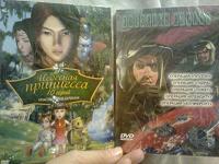 Отдается в дар DVD мультсериалы, новые в упаковке