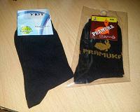 Отдается в дар носки мужские